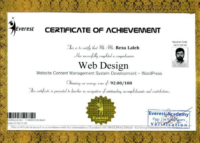 web dising